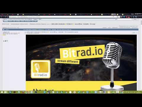 Bitrad.io  зарабатывай криптовалюту BRO на прослушивание радио . Заработок на прослушивании музыки
