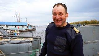 Капитан почтового корабля   ЧЕЛОВЕК НА КАРТЕ
