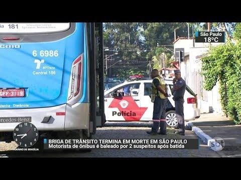 Motorista de ônibus é baleado e morto durante briga no trânsito | SBT Brasil (14/11/17)