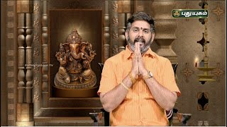 Today Rasipalan - 25/10/2021 | Indraya Rasi Palan Tamil | இன்றைய ராசிபலன் | Astrologers Magesh Iyer