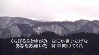 野口五郎 - 針葉樹