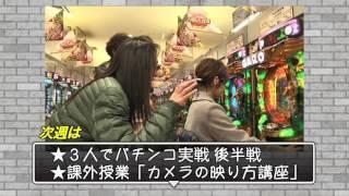 パチドルクエスト season1 #4 初回放送:4/27(木)22時~ <毎週木曜レ...