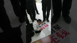 不关注郭文贵先生的爆料你会很惨比如他被盗国贼洗的全部资产被清零