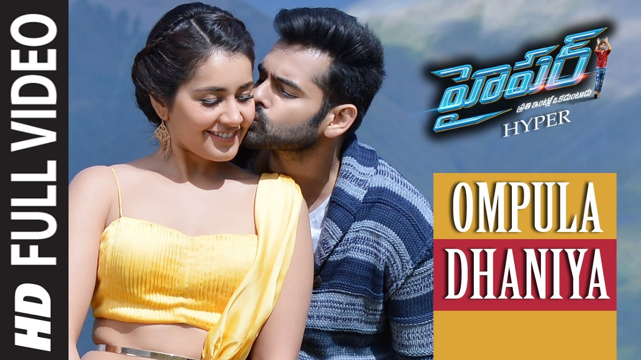 Telugu atoz mp4 songs