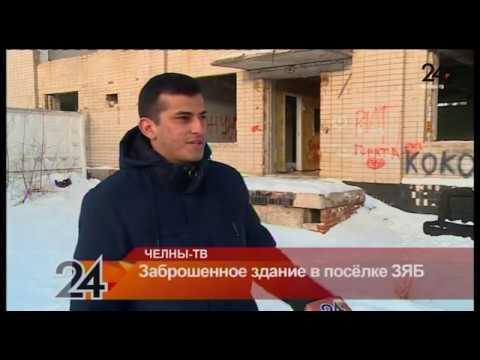 Заброшенное здание в посёлке ЗЯБ