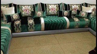 salon marocain جديد اثواب طلامط غرفة جلوس2018 غزالة واللي غترضي ذوقك