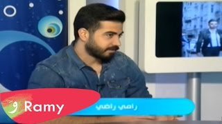 Ramy Rady - o2 Interview Part I / رامي راضي - مقابلة