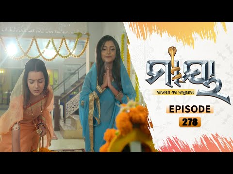 Maaya | Full Ep 278 | 27th Feb 2021 | Odia Serial – TarangTV