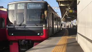 名鉄3150系3172f(普通新羽島行き) 笠松駅発車‼️