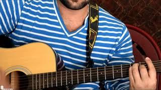 Ae Mere Humsafar Guitar Chords Tutorial