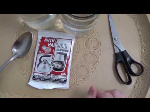Пробуем очистить чайник от накипи средством АДИПИНКА.  Полный обзор и результаты испытания.