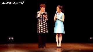 「エンタステージ」http://enterstage.jp/ 13回目の公演となる「2万人の...