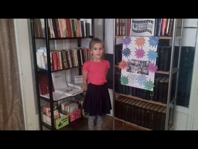 Изображение предпросмотра прочтения – УльянаЗаерко читает произведение «Дуб» И.В.Кашпурова