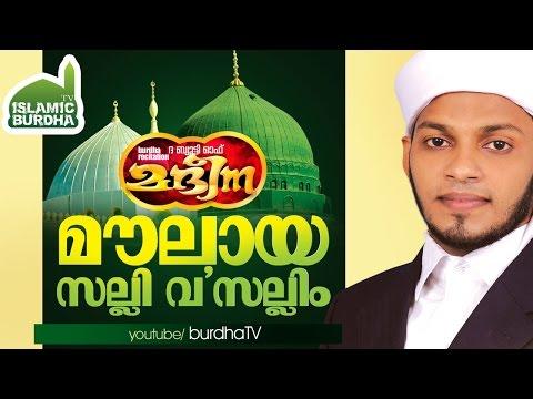 Islamic Songs │Moulaya New │ Beauty of Madinah │ Saleem Jouhari