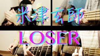 LOSER / 米津玄師 (cover)【しょーご】