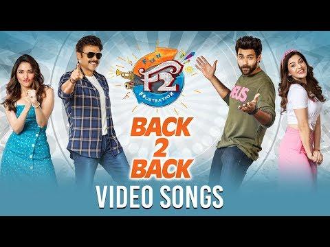 F2 Back To Back Song Promos - Venkatesh, Varun Tej, Tamannaah, Mehreen   Anil Ravipudi, Dil Raju