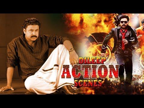 Dileep   dileep action film   Dileep Superhit Action Scene   Dileep Malayalam Movies   Latest Upload