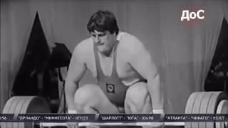 "#Золотая Эра ТА СССР ""Леонид Тараненко"" Weightlifting"
