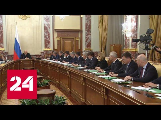 "Программа ""Факты"" от 22 января 2020 года (18:00) - Россия 24"