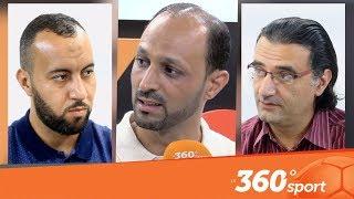 Le360.ma •  سبور في حلقة خاصة حول لائحة الاسود غياب حمد الله وابرز المفاجآتle360
