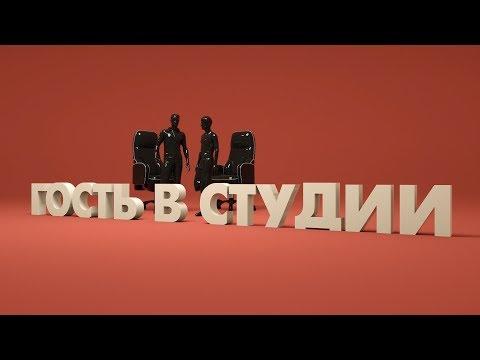 Гость в студии. Наталья Иванова.