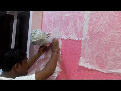 Amazing design   dapple   Asian paints