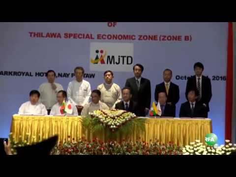 Myanmar and Japan Sign Up for Thilawa SEZ B