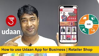 What is Udaan App ? How to use Udaan App for B2B Retail & Whole Sale Business | Demo & Benefits
