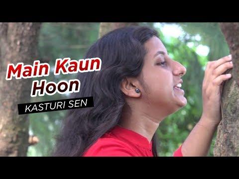 Main Kaun Hoon | Cover by Kasturi Sen | Secret Superstar | #KasturisMusic | Raiganj 2017
