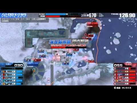 戦場の絆 13/11/26 17:03 北極基地...