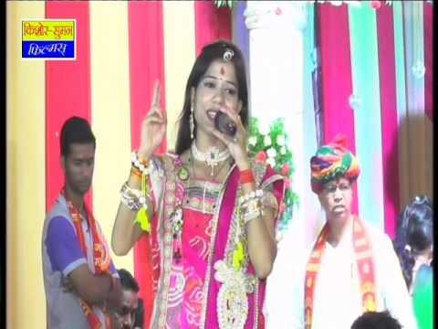 Samay Ko Bharoso Koni | ALKA Sharma Live Bhajan 2016 | New VIDEO Song | Rajasthani New Songs