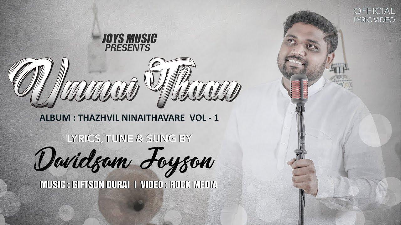Ummai thaan nambiyirukken Tamil christian songs lyrics உம்மைதான் நம்பியிருக்கிறோம்