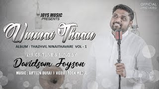 UMMAI THAN NAMBI IRUKIROM (Lyric Video) - Davidsam Joyson | Tamil Christian Song