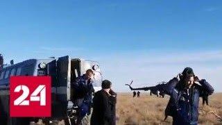 Смотреть видео Экипаж аварийного
