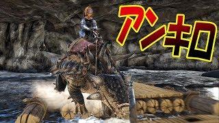鎧竜アンキロサウルス大活躍!! 鉄鉱石の採掘場をつくるぞい!! 恐竜サバイバル再び!! #21 - ARK Survival Evolved