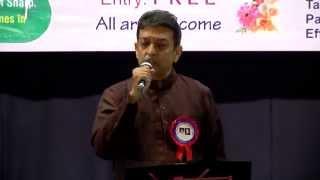 Aye Gham E Dil Kya Karoon