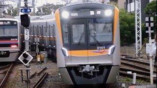 [警笛あり]京成電鉄 新型車両 3100形 試乗会 走行シーン集