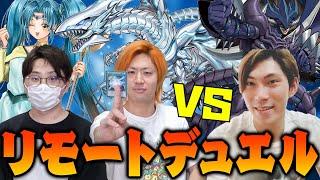 YouTube動画:【遊戯王】フィギュアスケート田中刑事選手とリモートデュエルだァ!