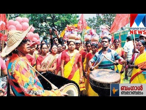 West Bengal assembly elections Special Programme | Manorama News