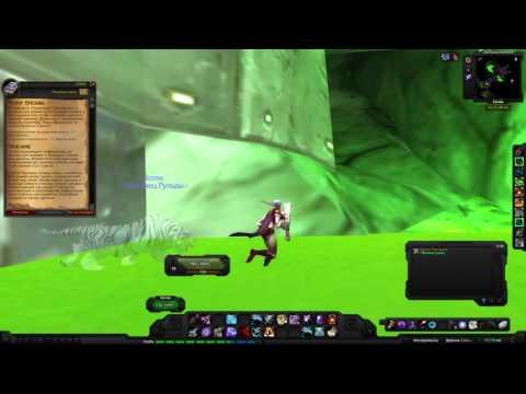 World of Warcraft Quest: Чертог Призыва (id=10585)