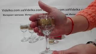 Рюмка 60мл/6 (Бистро) декор