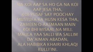 Maula ya salli wasallim mawlaya salla wa sallim daiman abada 'ala habibika khayril khalqi kullihimi afz sisters