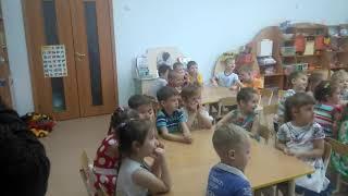 Урок биологии для детей 5-6 лет(1)