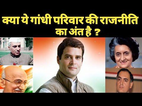 राहुल गांधी के अध्यक्ष पद से इस्तीफे के फैसले का प्रियंका गांधी ने किया समर्थन: सूत्र