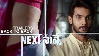 NEXT NUVVE latest trailers back to back || Aadi, Rashmi Gautam, Vaibhavi || V4 Movies ||  #NextNuvve