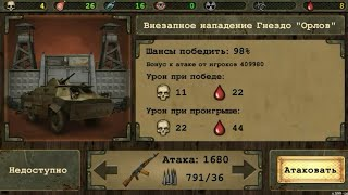 Day R. База Ачинск
