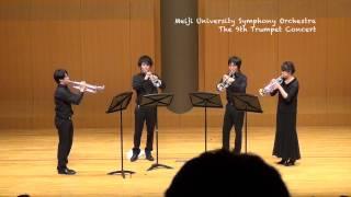 明治大学交響楽団 7 4本のトランペットのためのソナチネ / R.Simpson