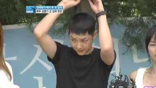 Song Joong Ki oppa (military)