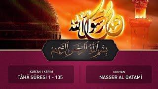 Kur'ânı Kerîm 20 Tâhâ Sûresi (1 - 135) | Mekteb-î Suffa