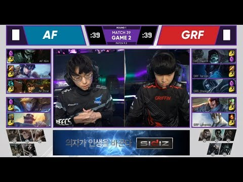 AF (Aiming Ezreal) VS GRF (Viper Yasuo) Game 2 Highlights - 2019 LCK Spring W4D5